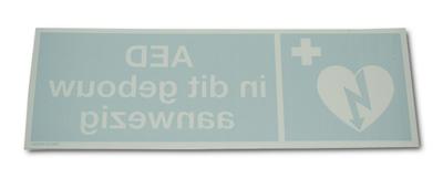 """AED pictogram sticker met tekst """"AED in dit gebouw aanwezig"""" (reverse)"""